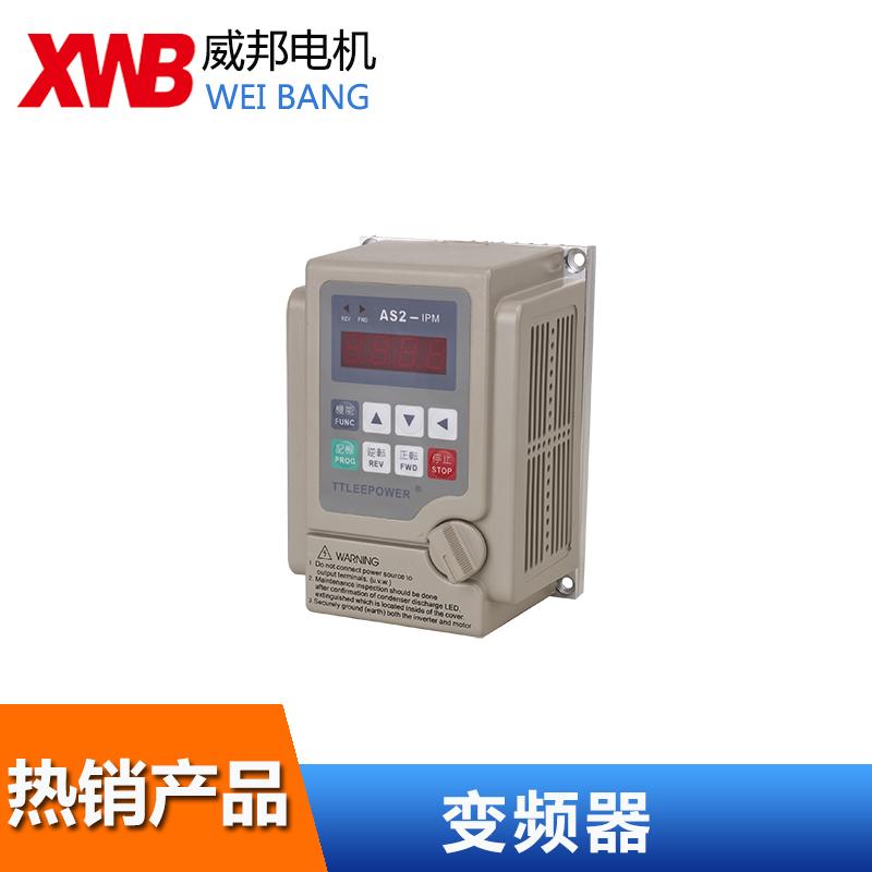 国产变频器400W、750W功率中/面板式 220V