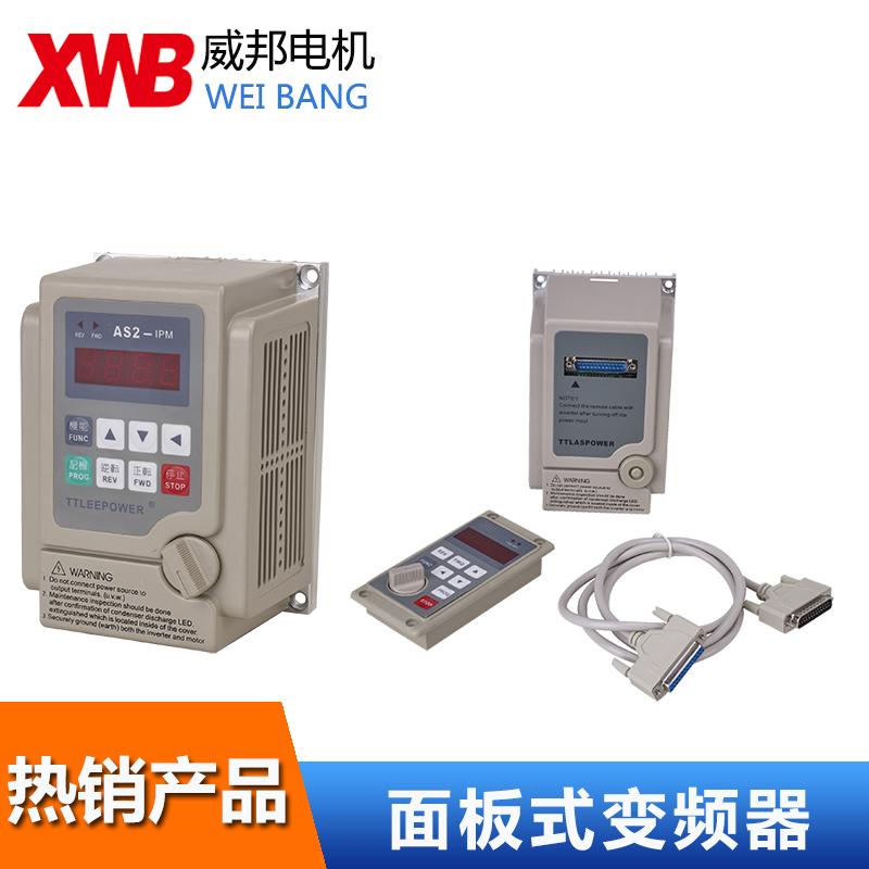 国产变频器1.5KW、2.2KW功率面板式